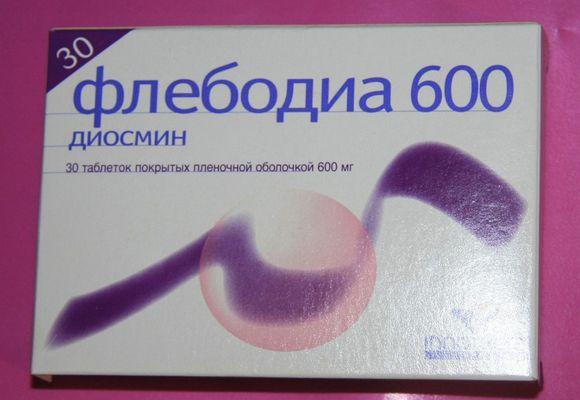 Таблетки флебодия