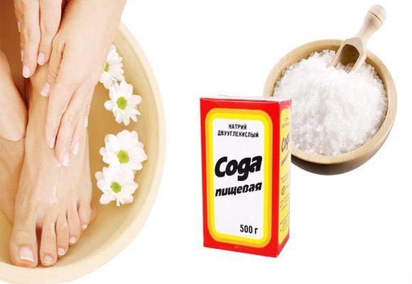 ножные ванны
