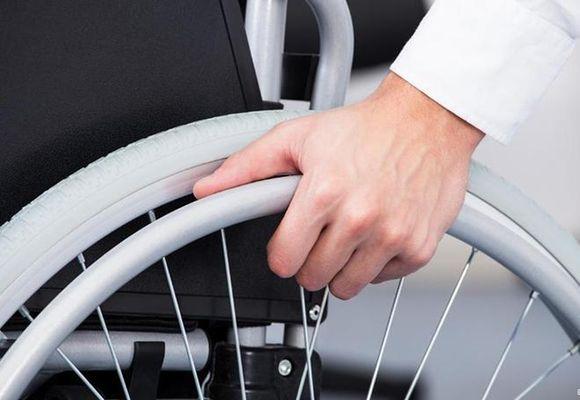 Инвалидность при варикозной болезни